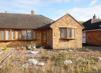 Thumbnail 2 bed semi-detached bungalow for sale in Hillmorton Road, Four Oaks, Sutton Coldfield