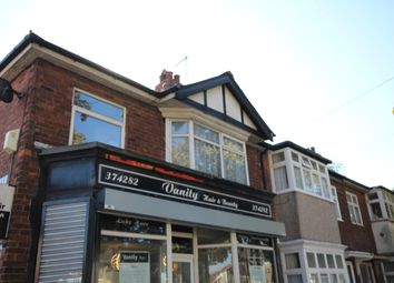 Thumbnail 1 bed flat to rent in Southcoates Lane, Hull