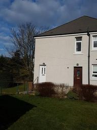 Thumbnail 2 bed flat to rent in Loch Road, Bridge Of Weir