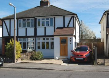 Thumbnail 2 bed semi-detached house to rent in Bois Hall Road, Addlestone