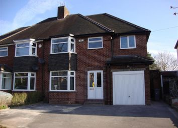 Thumbnail 4 bed semi-detached house to rent in Highwood Avenue, Solihull