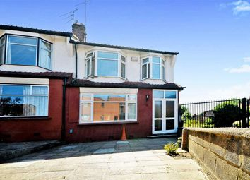 Thumbnail 3 bedroom end terrace house for sale in Bexhill Road, Arnos Grove, London