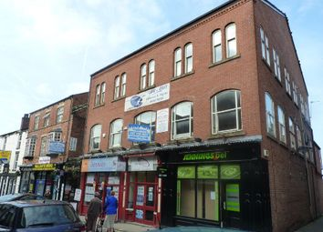 Office to let in Hallgate, Wigan WN1