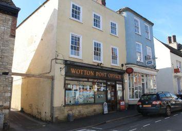 Thumbnail Retail premises to let in St. Giles Barton, Hillesley, Wotton-Under-Edge