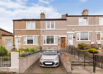 Thumbnail 2 bed terraced house for sale in 24 Eltringham Terrace, Chesser
