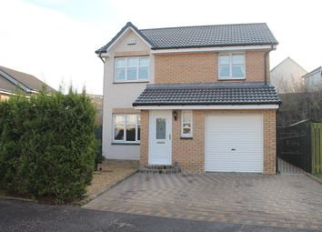 Thumbnail 3 bed detached house for sale in Larch Close, Cambuslang, Glasgow
