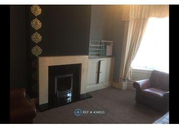 2 Bedrooms Terraced house to rent in Miller Road, Preston PR1