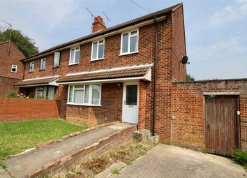 Thumbnail 3 bed semi-detached house for sale in Maidenhall Approach, Ipswich