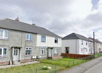 Thumbnail 2 bed flat for sale in 20, Glebe Street, New Cumnock, Ayrshire KA184Be