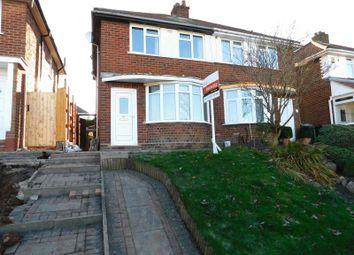 Thumbnail 2 bedroom semi-detached house to rent in Aston Road, Tividale, Oldbury