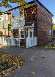 2 bed semi-detached house for sale in Goddard Avenue, Hull HU5