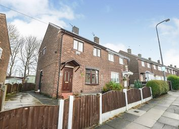 Thumbnail 3 bed semi-detached house for sale in Overdale, Swinton, Manchester, Greater Manchester