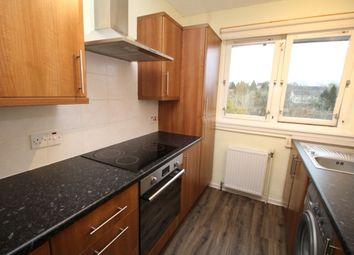 Thumbnail 2 bedroom flat to rent in Logie Park, East Kilbride, Glasgow