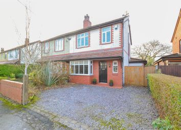 Thumbnail 3 bedroom semi-detached house for sale in South Avenue, New Longton, Preston