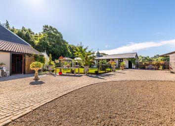 Rushmore Hill, Knockholt, Sevenoaks TN14. 2 bed cottage for sale