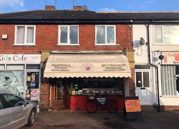 Thumbnail 1 bed flat to rent in Springhill Lane, Wolverhampton