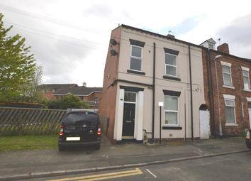 Thumbnail Room to rent in Arundel Street, Wakefield