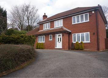 Thumbnail 4 bed detached house for sale in Hall Gardens, Bramcote