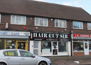 Thumbnail 1 bed flat to rent in Chester Road, Erdington, Birmingham