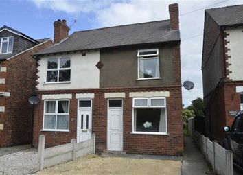 Thumbnail 2 bed semi-detached house for sale in Alfreton Road, South Normanton, Alfreton