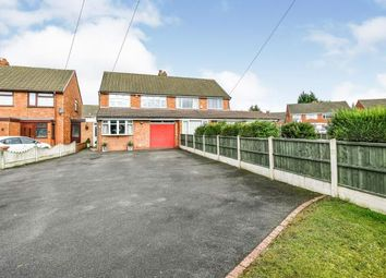 3 bed terraced house for sale in Bramble Close, New Invention, Willenhall WV12