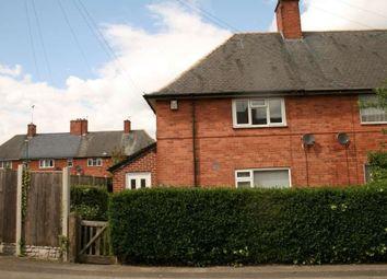 Thumbnail 2 bedroom terraced house for sale in Hempshill Lane, Bulwell, Nottingham