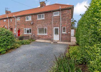 3 bed end terrace house for sale in Jubilee Road, Norton, Malton YO17