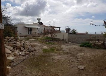 Thumbnail 1 bed villa for sale in Peyia, Cyprus