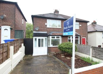 Thumbnail 2 bedroom semi-detached house for sale in Mill Lane, Denton, Manchester