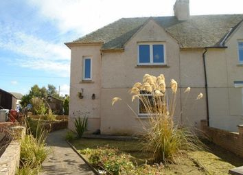 Thumbnail 3 bedroom end terrace house to rent in Strathaven Road, Stonehouse, Larkhall