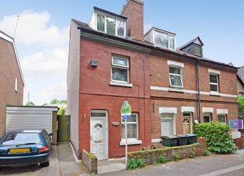 Thumbnail 3 bed end terrace house for sale in Broomfield Place, Earlsdon, Coventry