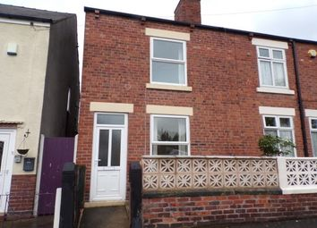 Thumbnail 2 bed semi-detached house to rent in School Board Lane, Chesterfield