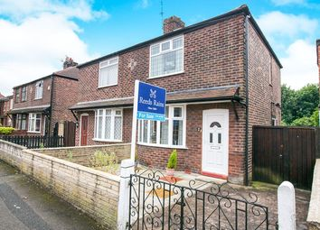 Thumbnail 2 bedroom semi-detached house for sale in Woodhall Road, Reddish, Stockport