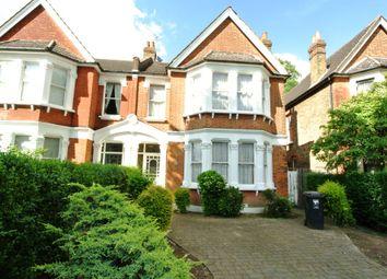 Thumbnail Studio to rent in Penerley Road, Catford