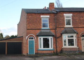 Thumbnail 2 bed end terrace house for sale in Jockey Road, Sutton Coldfield