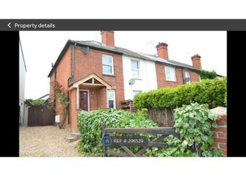 Thumbnail 2 bed end terrace house to rent in Norden Road, Maidenhead