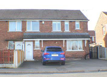 Thumbnail 3 bed semi-detached house for sale in Eccles Drive, Edlington, Doncaster