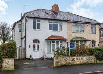 Thumbnail 4 bed semi-detached house for sale in St Andrews Avenue, Ashton, Preston.