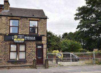 Thumbnail Commercial property to let in Doncaster Road, Wakefield