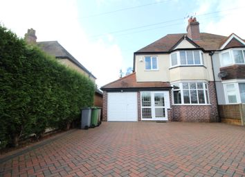 Thumbnail 3 bed semi-detached house to rent in Stratford Road, Shirley, Solihull, West Midlands