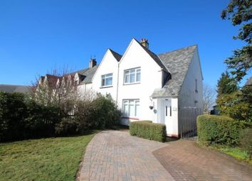 Thumbnail 2 bedroom end terrace house for sale in Birch Crescent, Busby, Clarkston, East Renfrewshire