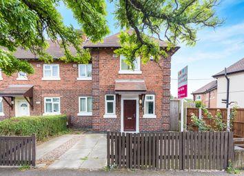 Thumbnail 3 bedroom end terrace house for sale in Sinfin Lane, Sinfin, Derby