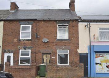 1 bed terraced house for sale in Park Court, Ilkeston Road, Heanor DE75