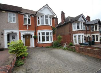 Thumbnail 3 bed end terrace house for sale in Stepping Stones Road, Coventry