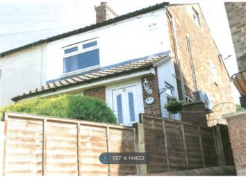Thumbnail 2 bed end terrace house to rent in Baker Street, Irthlingborough