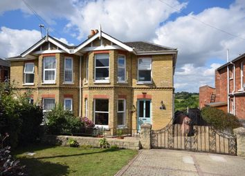 Thumbnail 4 bed semi-detached house for sale in Nettlestone Green, Seaview