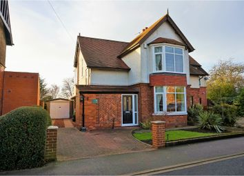 Thumbnail 3 bed semi-detached house for sale in Garth Lane, Goole