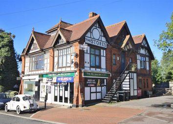 Thumbnail 3 bed flat for sale in High Street, Borough Green, Sevenoaks