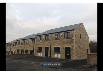 Thumbnail 3 bed terraced house to rent in Heathbury Gardens, Elland