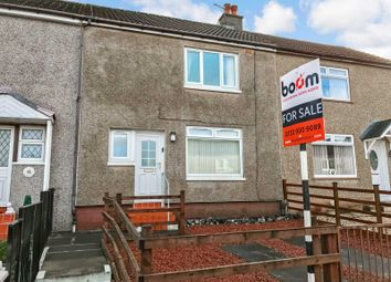 Thumbnail 2 bedroom terraced house for sale in Barberry Drive, Beith
